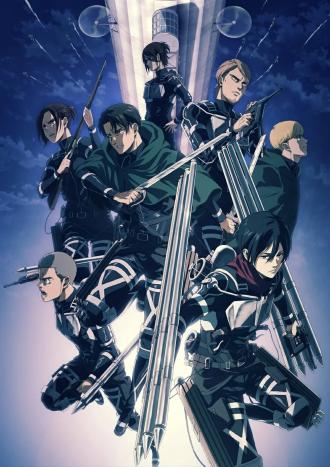 Shingeki no Kyojin: Final Season ผ่าพิภพไททัน ภาค 4 ซับไทย