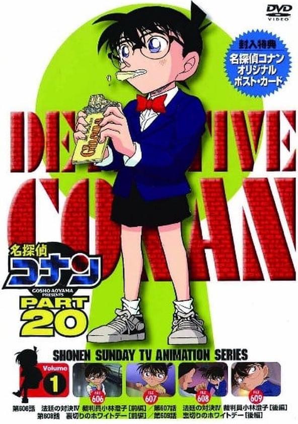 Detective Conan ยอดนักสืบจิ๋วโคนัน ปี20 พากย์ไทย