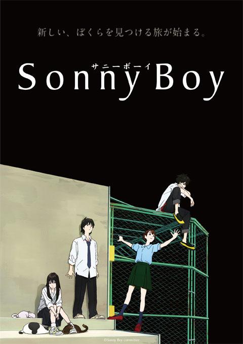 Sonny Boy ซันนีบอย ซับไทย