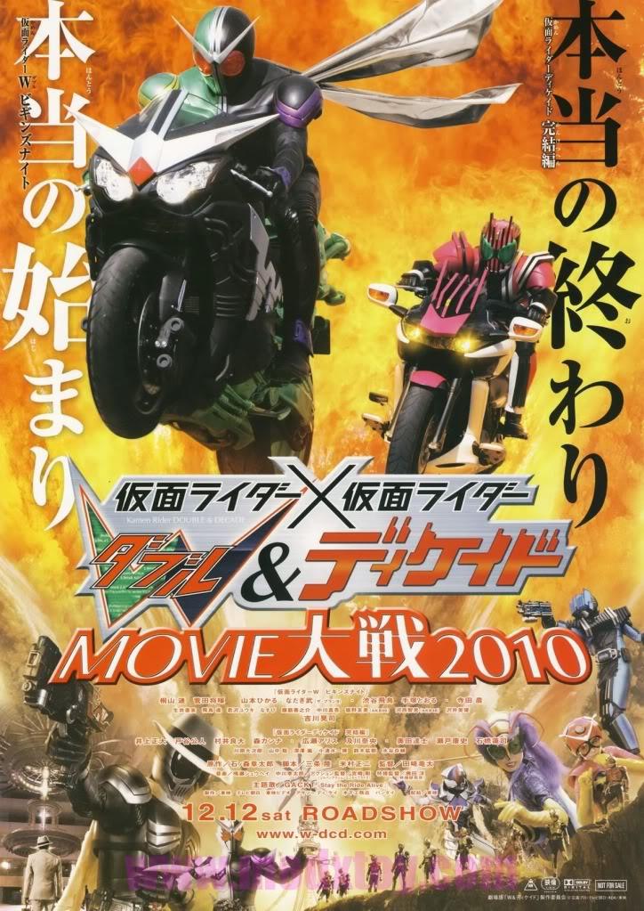 Kamen Rider × Kamen Rider W & Decade  Movie Wars 2010 พากย์ไทย