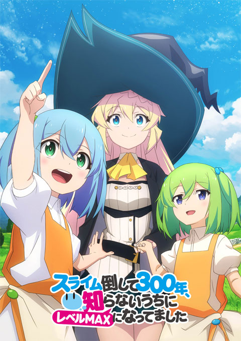 Slime Taoshite 300-nen, Shiranai Uchi ni Level Max ni Nattemashita ล่าสไลม์มา 300 ปีรู้ตัวอีกทีก็เลเวล MAX ซะแล้ว ซับไทย