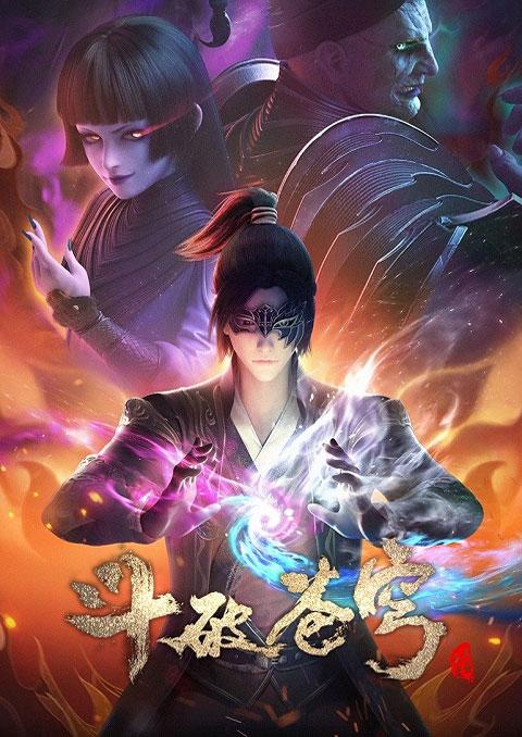 Fights Break Sphere 4 ศึกรบทะลุสวรรค์ (ภาค4) ซับไทย