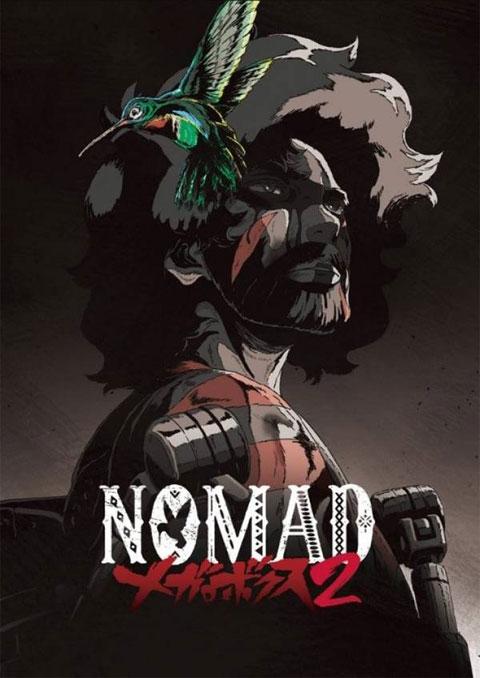 Nomad Megalo Box 2 เมกาโล่บ็อกซ์ เจ้าสังเวียนพันธุ์แกร่ง (ภาค2) ซับไทย