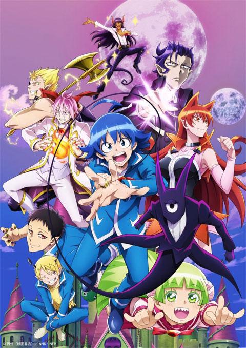 Mairimashita! Iruma-kun 2nd Season อิรุมะคุงกับโรงเรียนปิศาจ (ภาค2) ซับไทย