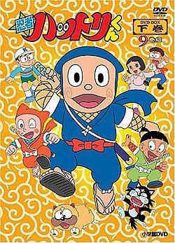 Ninja Hattori-kun นินจาฮาโตริ พากย์ไทย