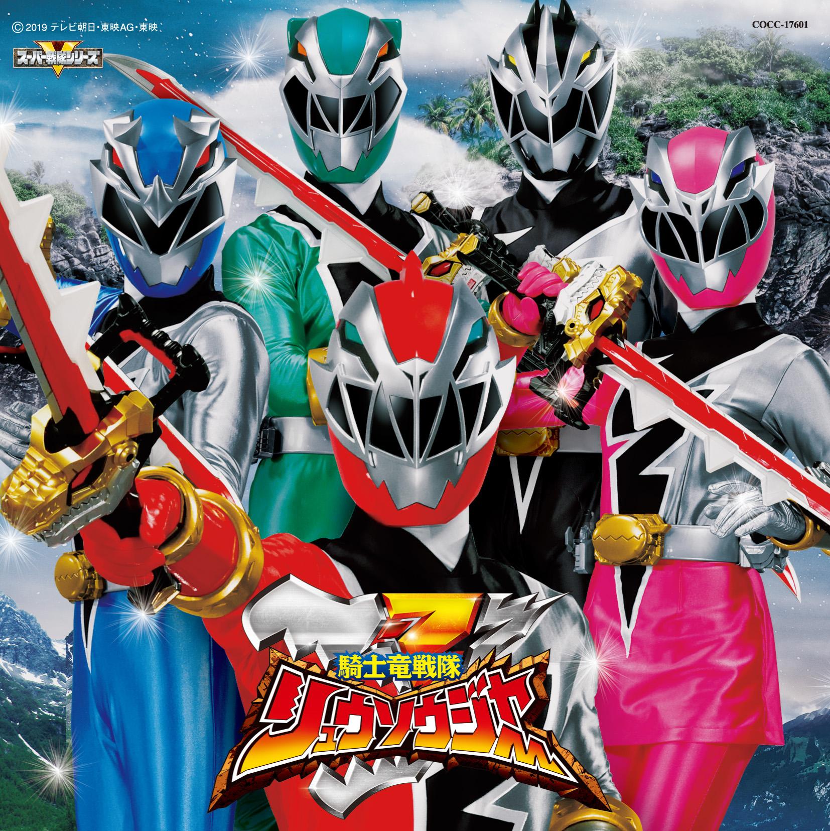 Kishiryu Sentai Ryusoulger ขบวนการอัศวินไดโนเสาร์ ริวโซลเจอร์ พากย์ไทย