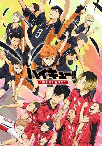 Haikyuu Movie ไฮคิว คู่ตบฟ้าประทาน มูฟวี่ ภาค1 ซับไทย