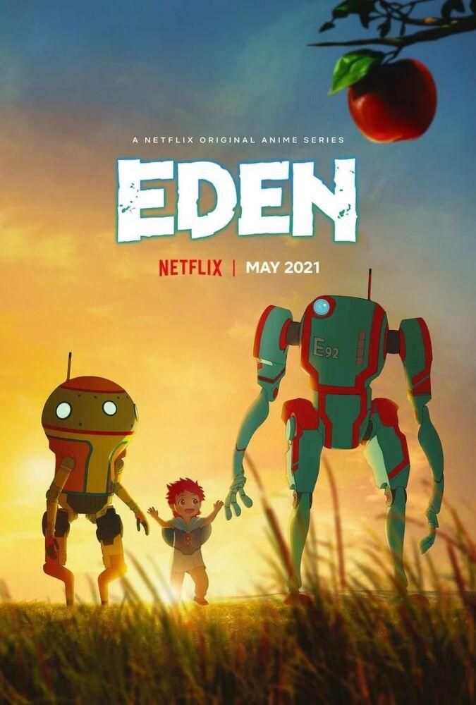 Eden อีเดน สวรรค์จักรกล พากย์ไทย