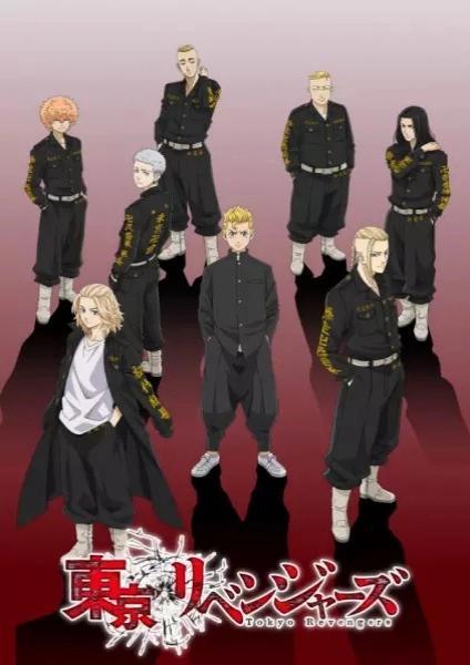 Tokyo Revengers โตเกียว รีเวนเจอร์ส พากย์ไทย