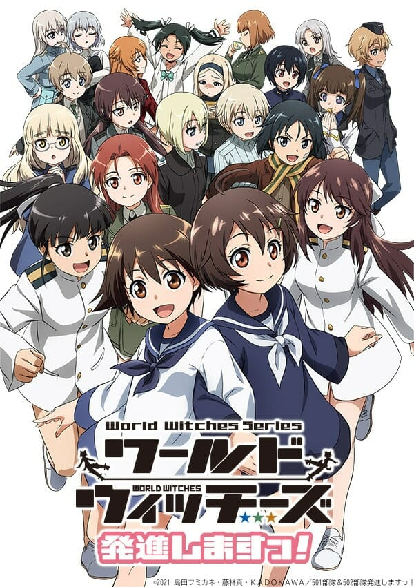 World Witches Hasshin Shimasu! ซับไทย
