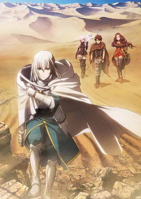 Fate Grand Order Shinsei Entaku Ryouiki Camelot 1 - Wandering Agateram ซับไทย