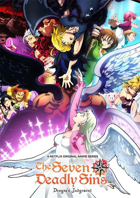 Nanatsu no Taizai Season 4 ตำนานอัศวิน 7 บาป (ภาค4) ซับไทย