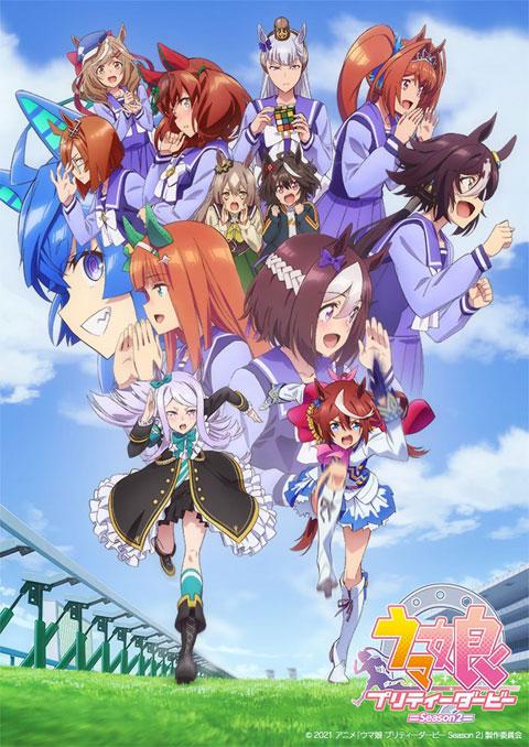 Uma Musume Pretty Derby Season 2 (ภาค2) ซับไทย
