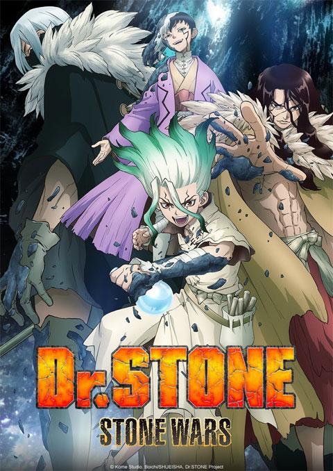 Dr.STONE - Stone Wars- Season 2 (ภาค2) ซับไทย