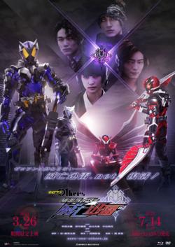 Zero-One Others Kamen Rider MetsubouJinrai พากย์ไทย
