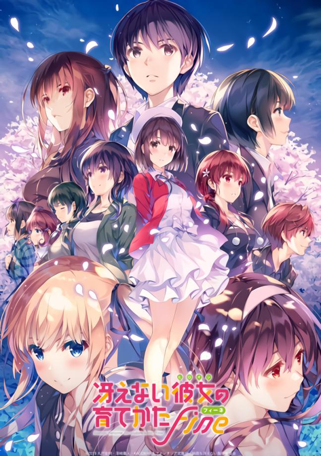 Saenai Heroine no Sodatekata Fine The Movie วิธีปั้นสาวบ้านให้มาเป็นนางเอกของผม ซับไทย