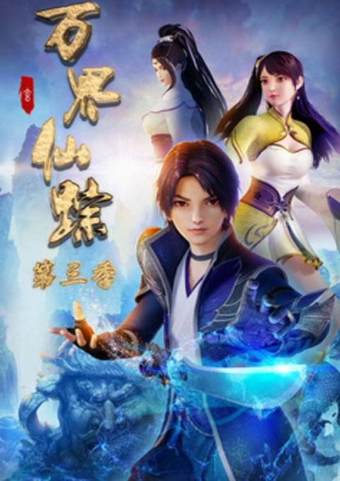 Wonderland 3rd Season ดินแดนมหัศจรรย์ (ภาค3) ซับไทย