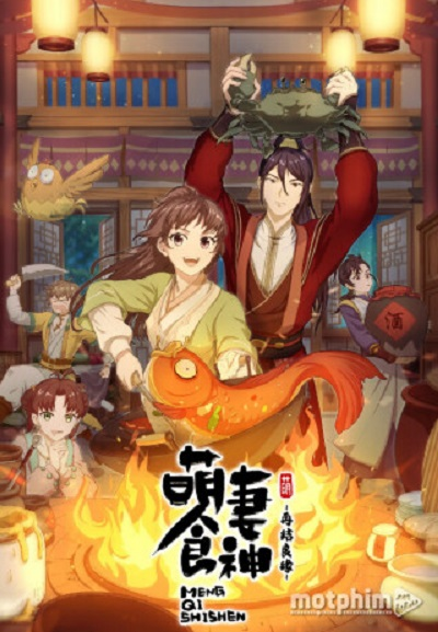 Meng Qi Shi Shen 2 (Cinderella Chef) สูตรรักซินเดอเรลล่า (ภาค2) ซับไทย