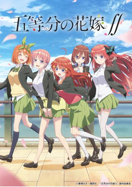 5-Toubun no Hanayome 2nd Season เจ้าสาวผมเป็นแฝดห้า (ภาค2) ซับไทย