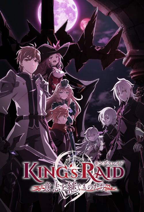 King's Raid Ishi wo Tsugumono-tachi ซับไทย