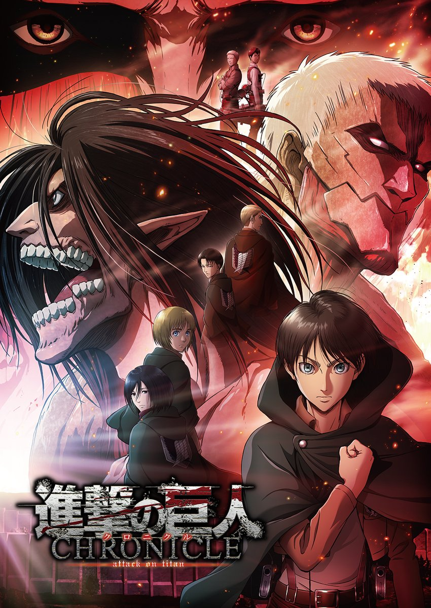 Attack on Titan: Chronicle เดอะมูฟวี่ ซับไทย